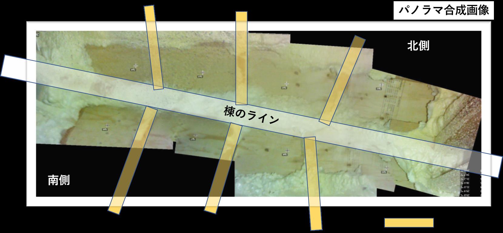 屋根の吹付け断熱材の写真