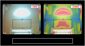赤外線画像 断熱欠損 サーモグラフィ調査