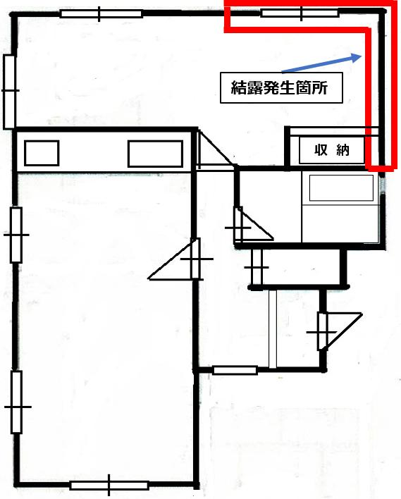 結露発生箇所の図面
