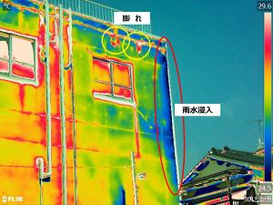 外壁劣化の赤外線写真